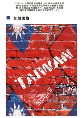 [歡慶雙十✚✚]SOLIS台灣國旗醫療平面口罩(10入)1盒+寶可夢兒童立體醫用口罩(50入)1盒 (8.4折)