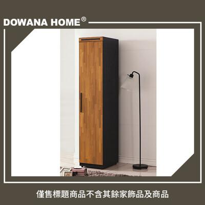 香格里拉集成木1.3尺衣櫥(右桶) 20102206132 (9.6折)