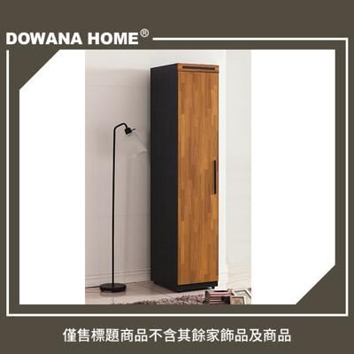 香格里拉集成木1.3尺衣櫥(左桶) 20102206131 (9.6折)