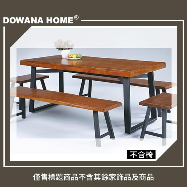 卡啦淺胡桃6尺長方桌 20062352004