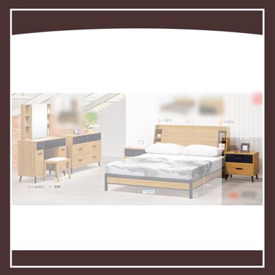 肯詩特1.8尺淺柚木色床頭櫃(單只) 21102509013 (9.6折)