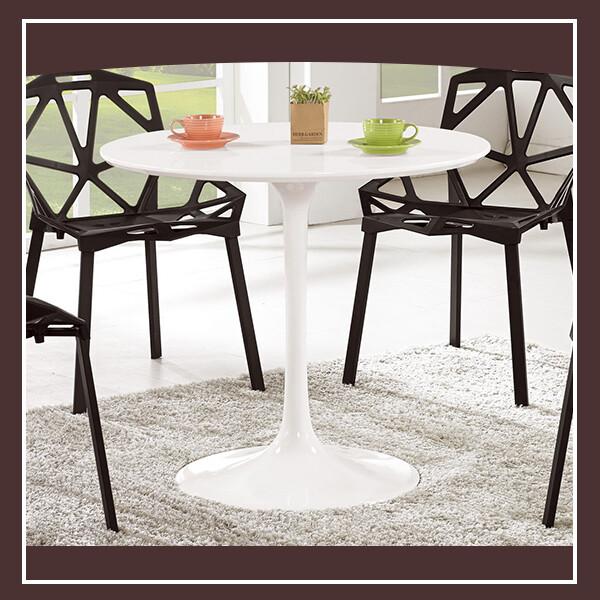 西格莉2.6尺圓桌 210571032001