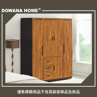 香格里拉集成木5×7尺衣櫥 20102206057 (8.7折)