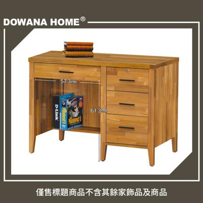 詩肯集層柚木色3.5尺書桌 20204223002 (9.1折)