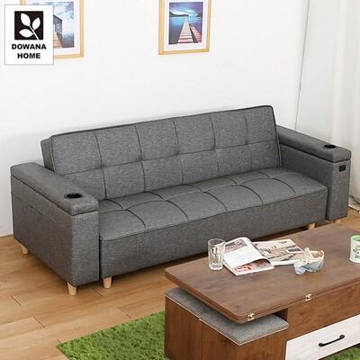 多瓦娜凱門耐磨皮usb可充電沙發床 灰色/藍色 (7.4折)
