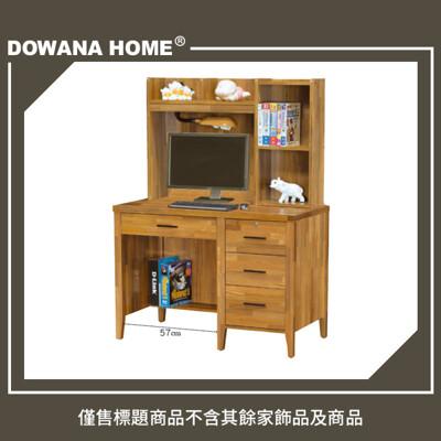 詩肯集層柚木色3.5尺書桌(全組) 20204232005 (9.4折)