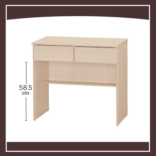 白橡可愛2.7尺二抽書桌 21102652272