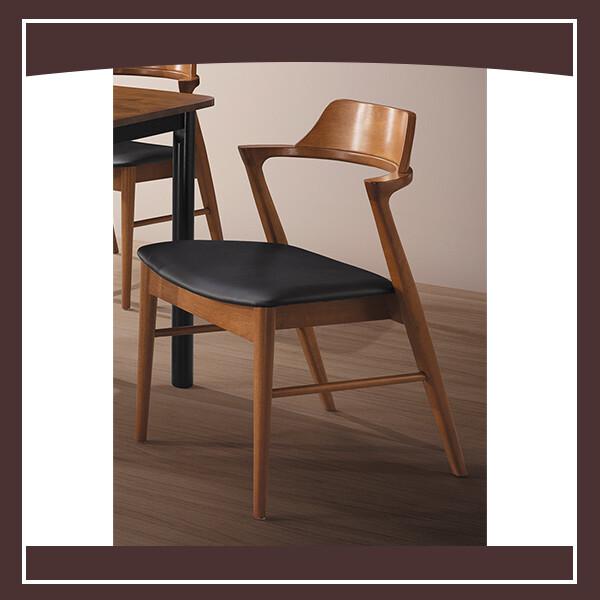 斯坦淺胡桃黑色皮餐椅 21195446005
