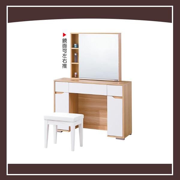艾莎北歐3.3尺鏡台(含椅) 21195101009