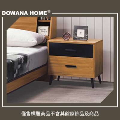 1.8尺肯詩特淺柚木色床頭櫃(單只) 20102207013 (9.6折)