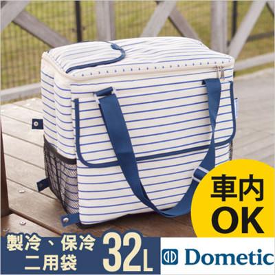 【瑞典Dometic】S32 製冷、保冷兩用袋 (9折)