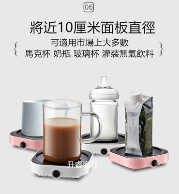 自動恆溫寶 暖杯水加熱器 USB電熱牛奶神器 保溫杯墊 (4.9折)