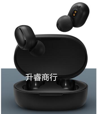 小米Redmi AirDots 真無線耳機 紅米藍牙耳塞式雙耳耳機 (3.8折)