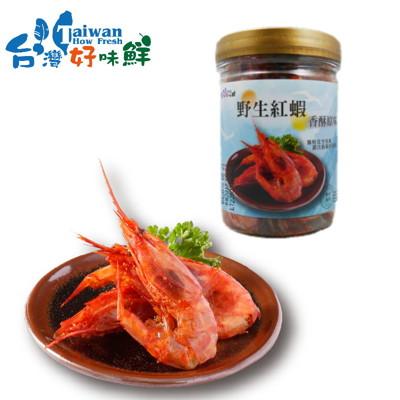 台灣好味鮮-野生紅蝦 60克小罐裝 (3.6折)