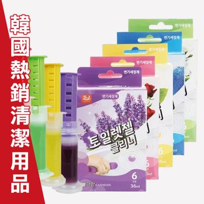 韓國熱銷!浴廁馬桶鍍膜清潔芳香凝膠36g (1/3/5/10/15/20入任選) (3折)