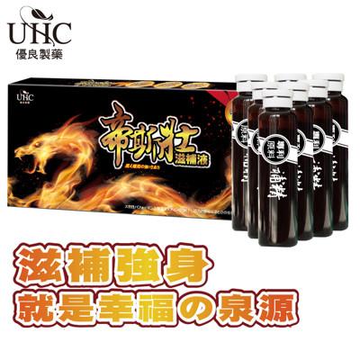 《瑪卡+精胺酸+透納葉+葫蘆巴》健喬信元帝斯壯滋補液 (7瓶/盒,1/2/4/8/12盒任選) (3折)