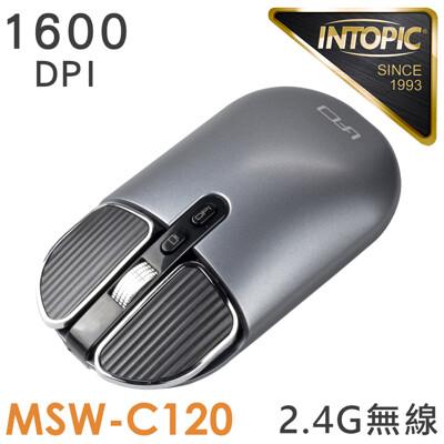 INTOPIC 廣鼎 2.4GHz飛碟無線靜音充電滑鼠(MSW-C120) (5.7折)