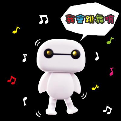音響跳舞機器人 (2.8折)
