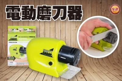 電動磨刀器 (2.8折)