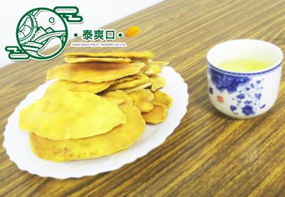 泰爽口涮嘴芒果乾 (5.9折)