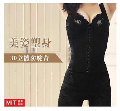 【買一送一】遠紅外線竹炭美體塑身衣+褲 (1.2折)