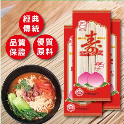 飛馬200g三束麵線 (7.4折)