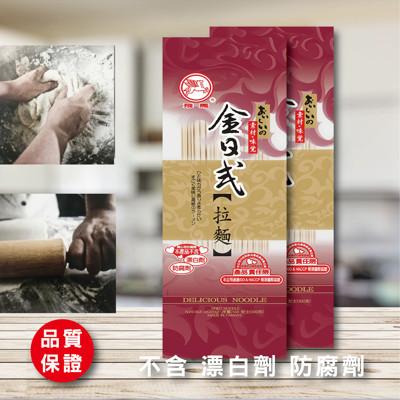 飛馬300g金日式拉麵 (7.4折)