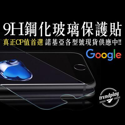 【Google】Pixel 4a 5G 9H鋼化玻璃保護貼
