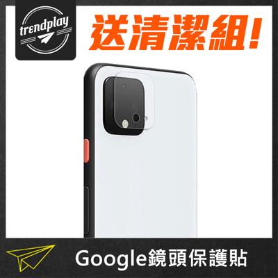 【Google】Pixel 4 / 4 XL 鋼化玻璃鏡頭保護貼 後鏡頭玻璃膜 鏡頭貼 鏡頭膜 (5.1折)
