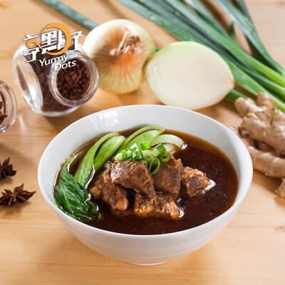 享點子-紅燒牛肉湯 (0.2折)