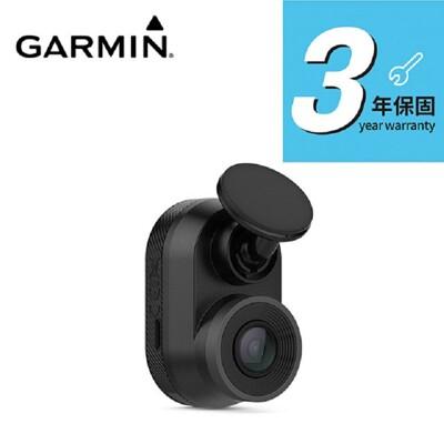 Garmin Dash Cam Mini 極致輕巧高畫質行車記錄器 (10折)