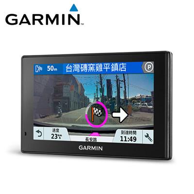 Garmin DriveAssist 51 主動安全導航機 GPS 導航行車二合一 (10折)