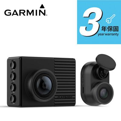 Garmin Dash Cam 66WD 超廣角雙鏡頭行車記錄器組(66W + mini) (10折)