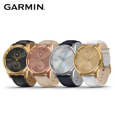Garmin vivomove Luxe 指針腕錶 (皮革款錶帶) (錶徑42mm) 悠遊卡 (10折)