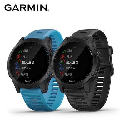 Garmin Forerunner 945 GPS全方位鐵人運動錶 一卡通手錶 (10折)