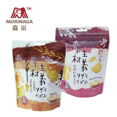 【台灣森永製菓】素材主義餅乾 (8.1折)