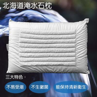 【Victoria】北海道淹水石枕 (3.9折)