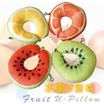 水果頸枕 U型枕 (3.5折)