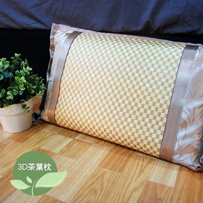 【Victoria】3D透氣茶葉枕 (4.4折)