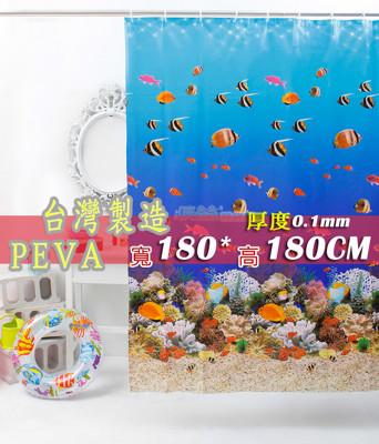 台灣製 PEVA 180*180 防水浴簾、附掛勾˙隔間簾、防止冷氣外洩 - A (2.9折)