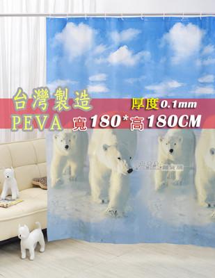 台灣製 PEVA 180*180 防水浴簾、附掛勾˙隔間簾、防止冷氣外洩 - B (2.9折)