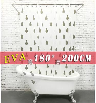 EVA 高雅款式 寬180x高200&寬180x高220&寬200x高200公分 高品質 防水浴簾 (5.1折)