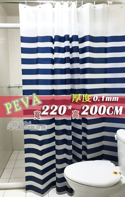 防水浴簾 PEVA 海軍藍條紋 寬220x高200 220*200 送掛勾金屬扣眼隔間門簾 (5.2折)