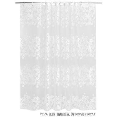 防水浴簾 PEVA加厚鐵樹銀花 寬200x高220 200*220 附掛勾 可當門簾 隔間簾 窗簾 (5.2折)