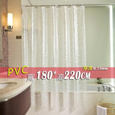 防水浴簾 PVC加厚馬賽克 寬180x高220 180*220 附掛勾隔間簾阻擋冷暖氣外洩 (5.6折)