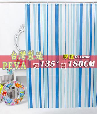 台灣製 PEVA 135*180  防水浴簾、附掛勾˙隔間簾、防止冷氣外洩 、日本訂單 (3.4折)