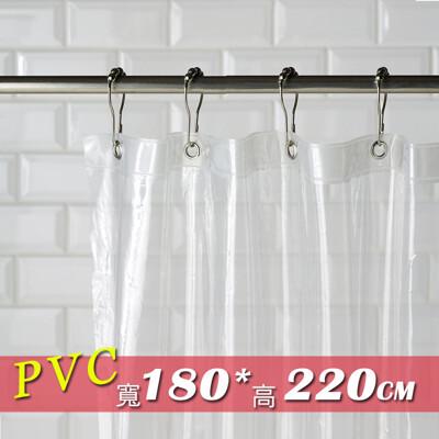 防水浴簾 PVC全透明 寬180x高220 180*220 防護簾 隔間簾 擋冷暖氣 (5.8折)