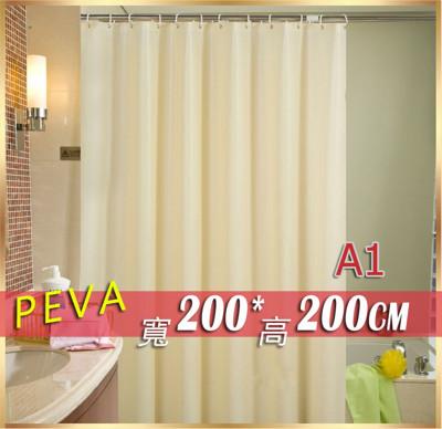 PEVA 加厚款防水浴簾 寬180*高200 & 200*200 贈掛勾隔間簾 防止冷氣外洩門簾 (5.6折)