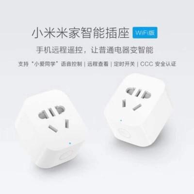 小米 米家智能插座 Wifi版 插座 智能插座 智慧插頭 米家 插座 支持米家智能插座手機遠程遙控 (8.8折)