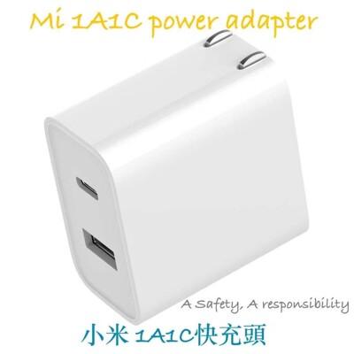 小米 1A1C 30w快充充電器 小米USB充電器 30w快充版 Typec充電器 快充充電器 快充 (9.6折)